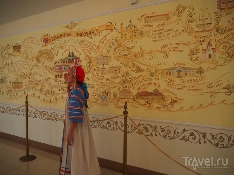 """Мышкин: """"Мышгород"""" и """"Мышеловка"""" / Россия"""