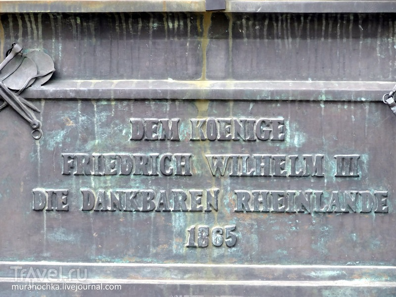 Кёльн без Кёльнского собора и Кёльнской воды / Германия