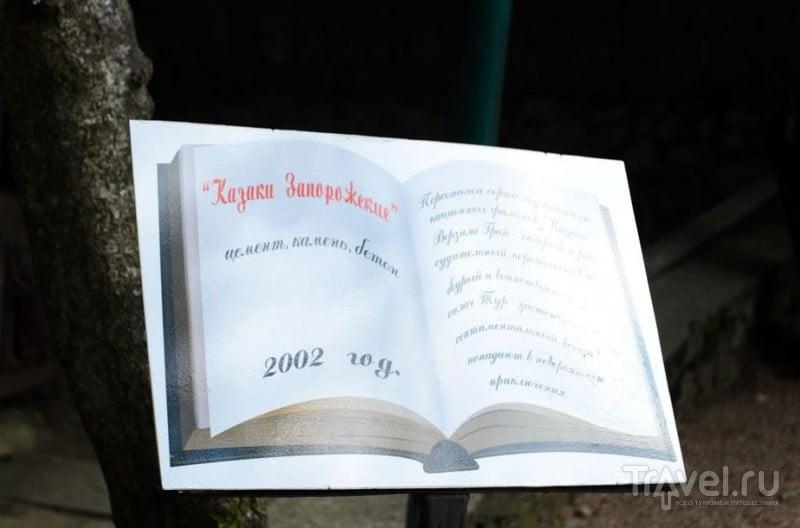Сказочный Крым, до начала событий 21 ноября 2013 / Россия
