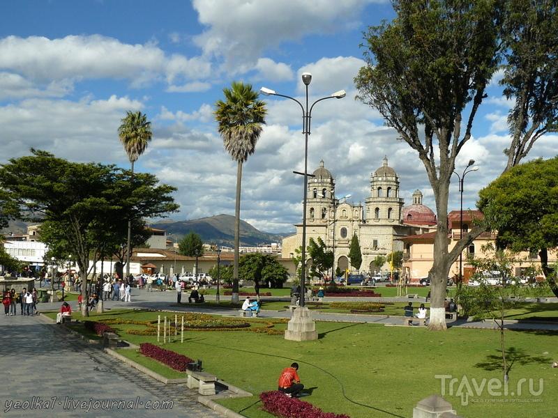 Un gran viaje a América del Sur. Перу. На улицах Кахамарки / Перу