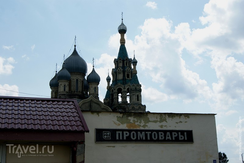 Кукобой / Россия