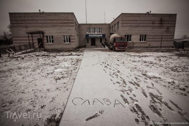Нея: последние дни осени / Россия
