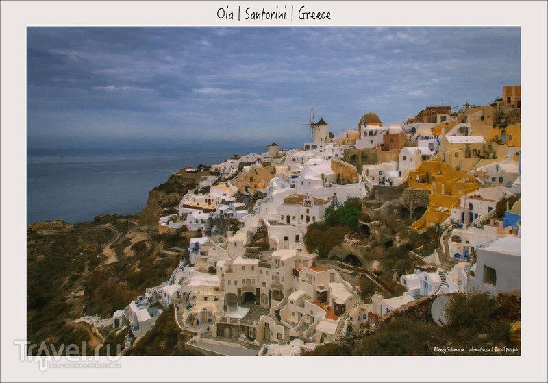 Санторини. Греция. Выводы и советы для путешествия по острову