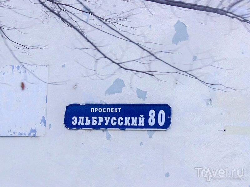 Северный Кавказ. Тырныауз / Россия