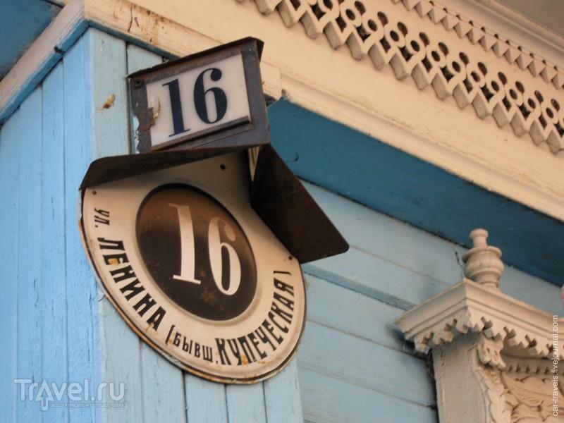 Городец / Россия