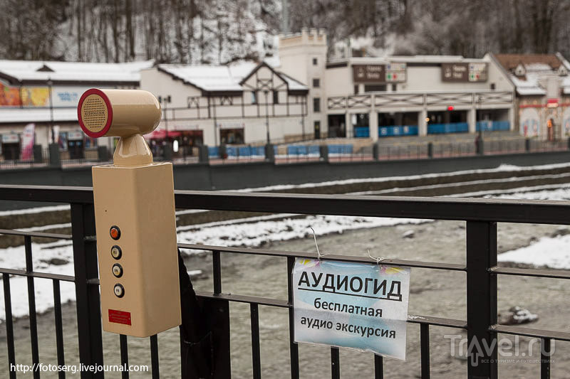 """Горнолыжный курорт  """"Роза Хутор"""" 3 декабря 2014 / Россия"""