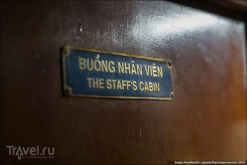 Вьетнамский поезд. Путешествие из Ханоя в Са Па / Фото из Вьетнама