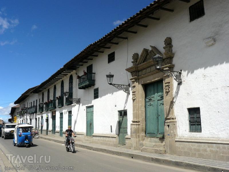 Un gran viaje a América del Sur. Перу. Кахамарка парадная / Перу
