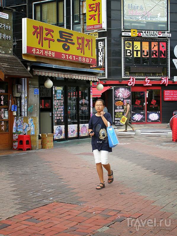 Южная Корея. Сеул / Южная Корея