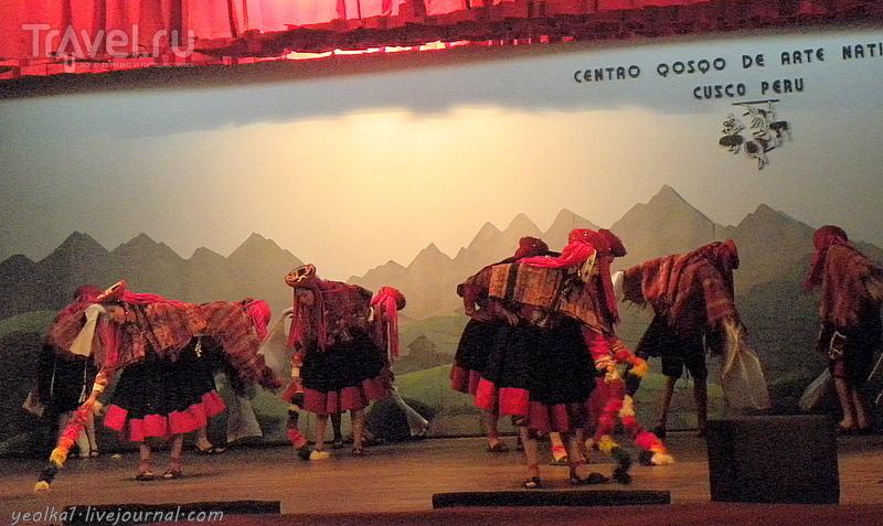 Un gran viaje a América del Sur. Перу. Радужные флаги Куско / Перу