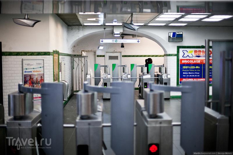 Заблудиться в парижском метро / Франция