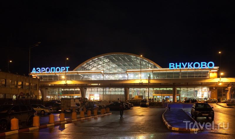 В аэропорту vnukovoru