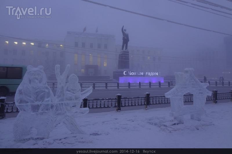 Якутск. Туман / Россия