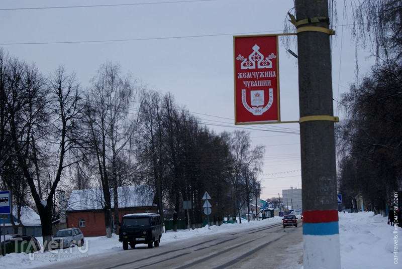 Путешествие по Чувашии. Цивильск и Мариинский Посад / Россия
