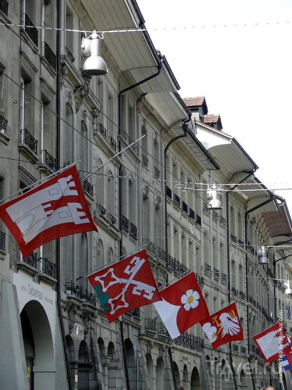 Берн: город медведей и разноцветных флагов / Швейцария