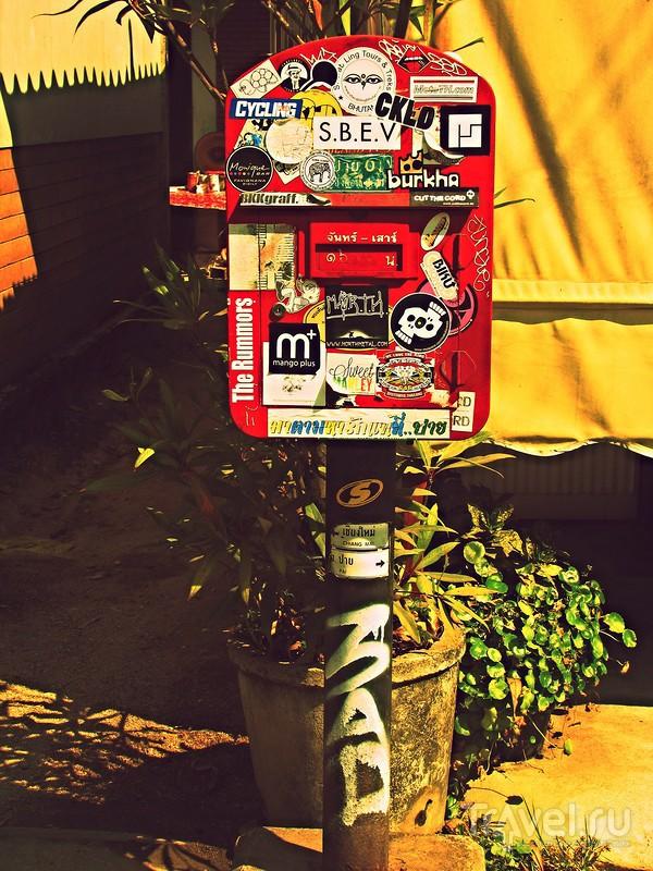 Хиппующий Пай / Таиланд
