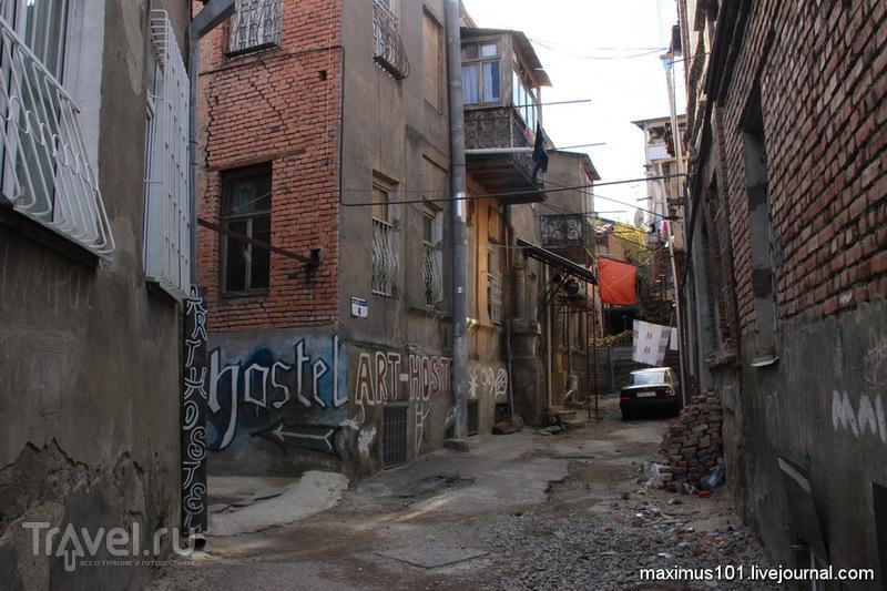 Тбилиси и его Старый город / Грузия