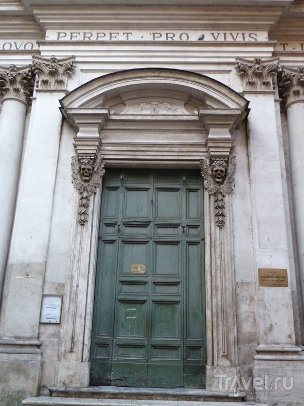 Девять диковинок в римских церквях / Италия