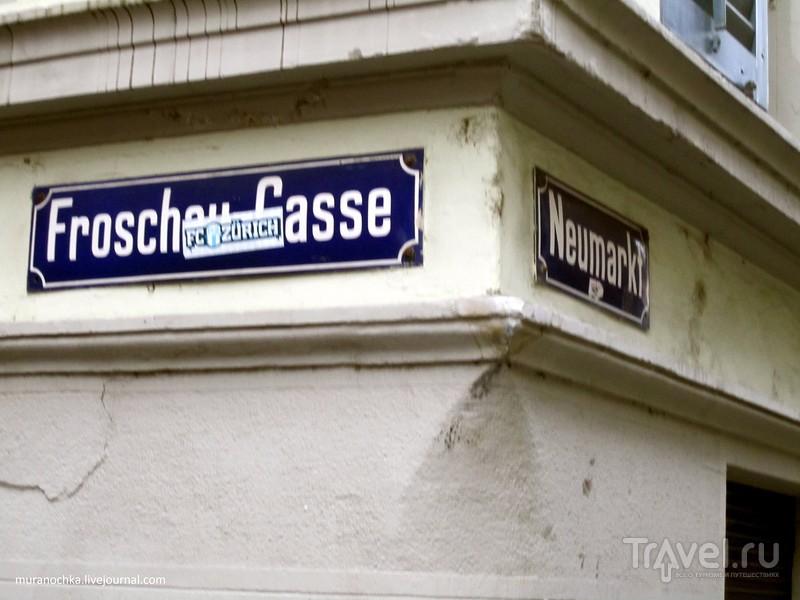Цюрих: прогулки по Старому городу и танцы на вокзале / Швейцария
