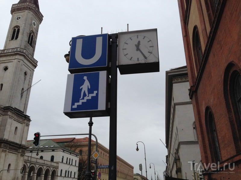 Мюнхен, Германия / Германия