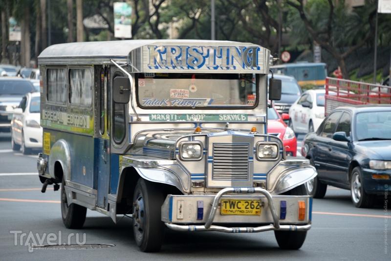 Макати. Деловая Манила / Филиппины