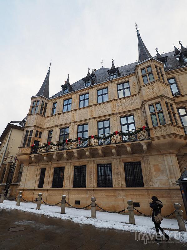 Заходили в гости к герцогу, но его не было дома / Люксембург