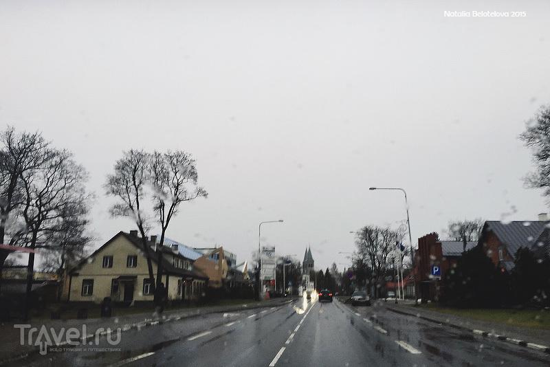 Эстонский городок Рапла / Эстония