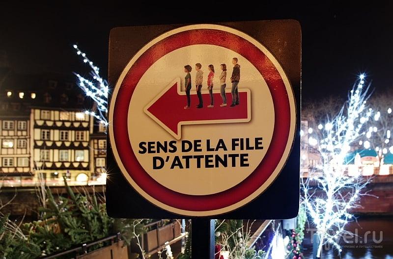 Вечерний Страсбург / Фото из Франции