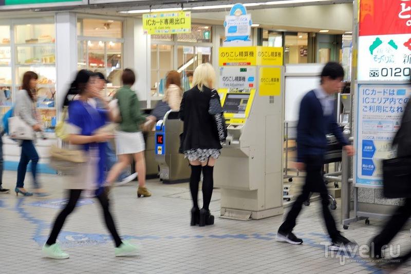 Как японцы одеваются / Япония