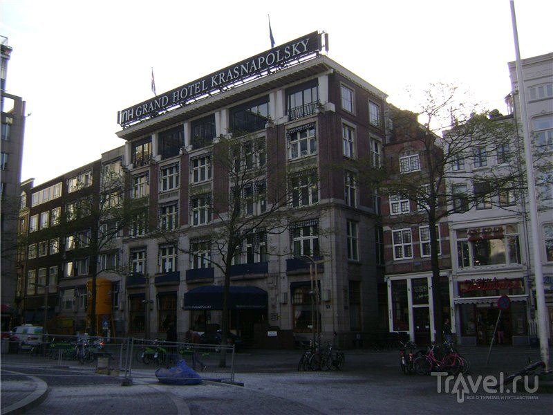 Моя поездка в Голландию / Нидерланды
