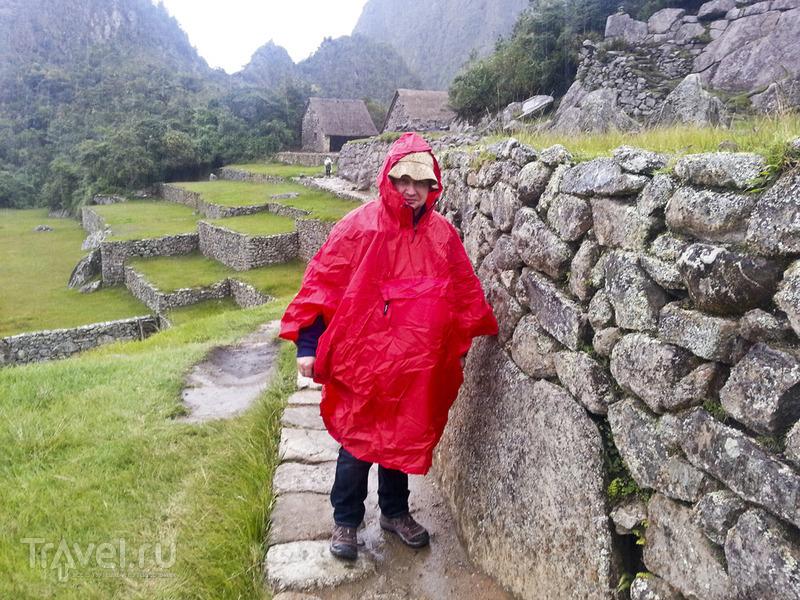 Перу. Мачу-Пикчу / Перу