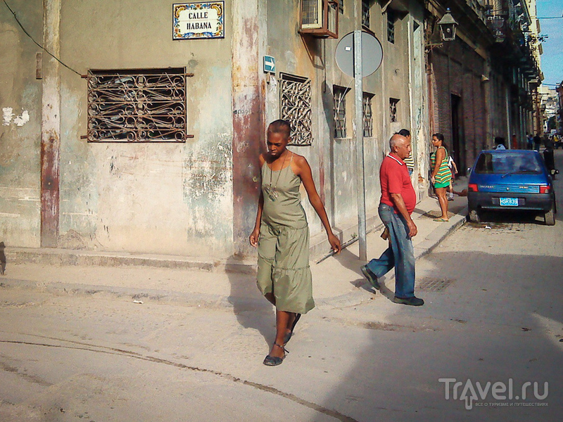 Куба не либре!.. / Фото с Кубы
