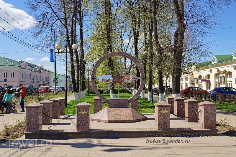 Парк Победы, г. Можайск Московской обл. / Фото из России