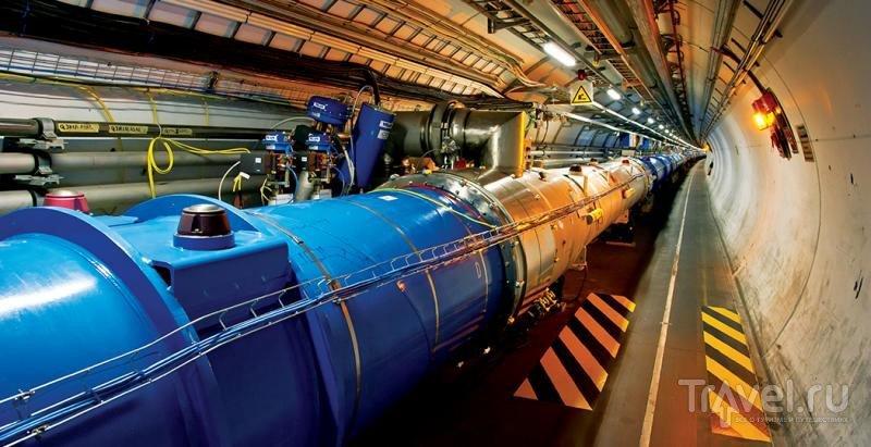 Большой адронный коллайдер - одна из самых необычных достопримечательностей Женевы