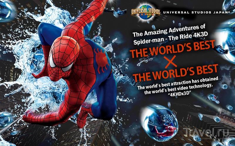 Парк развлечений Universal Studios, Осака / Япония