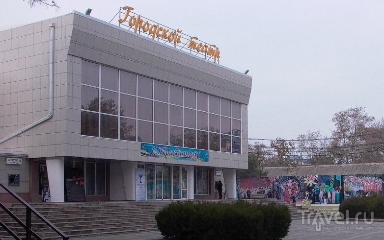 Здание театра Анапы