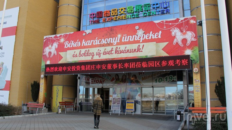 Азия-центр в Будапеште / Венгрия