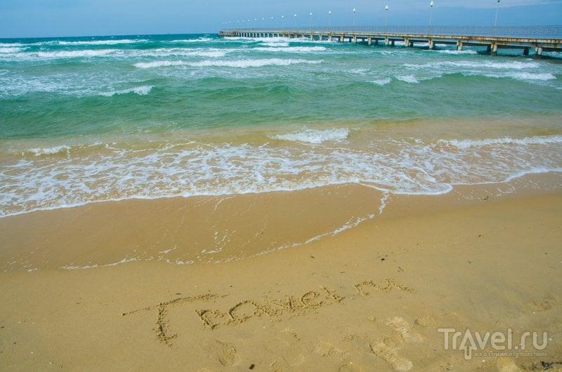 Пляж Витязево - в числе лучших по мнению Travel.ru