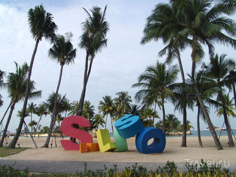 Пляж Siloso