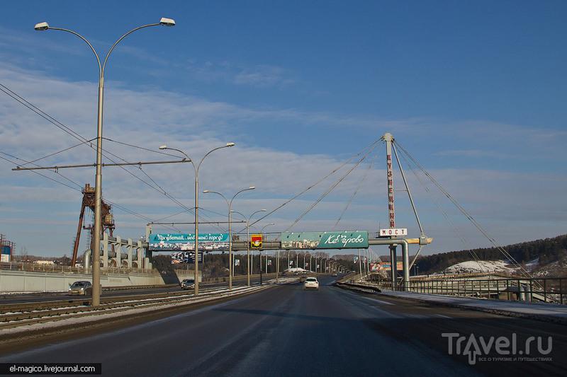 Кемерово - столица памятников и рудокопов / Фото из России