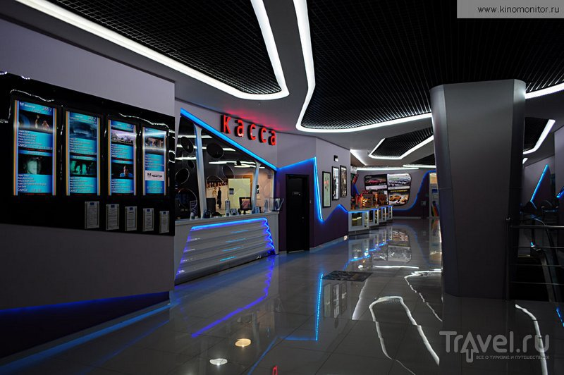 Кинотеатр Goodzone