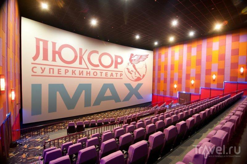 IMAX-зал в кинотеатре Сочи