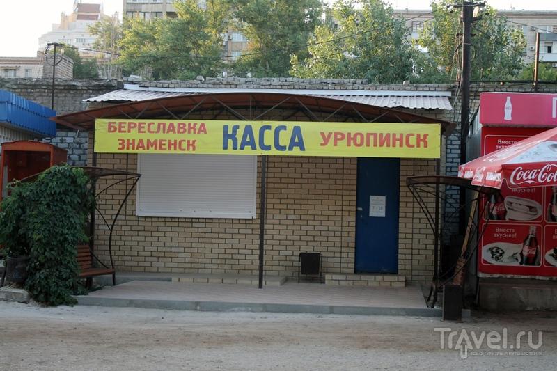 Волгоград / Россия