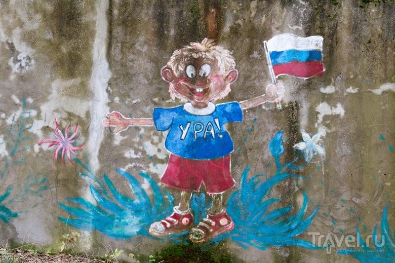 """Гизель-Дере: """"Припять"""" советского детства / Фото из России"""