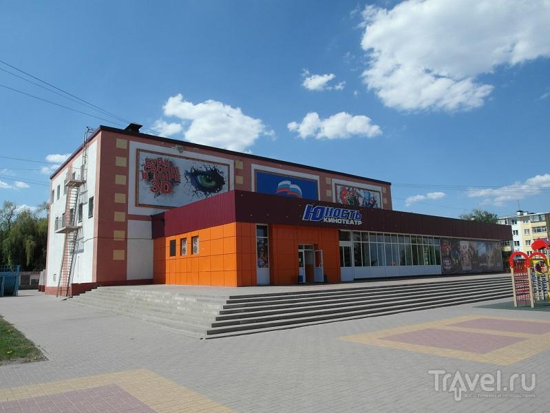 Строитель - американская мечта по-белгородски / Фото из России