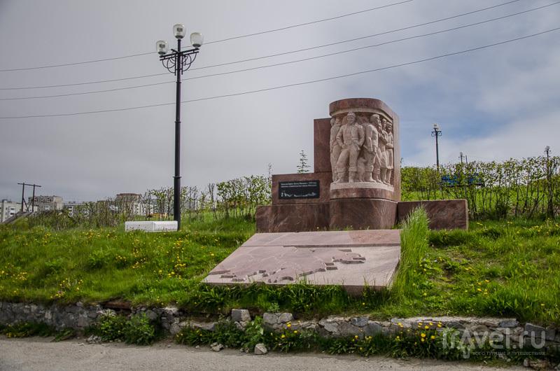 Памятник основателям Магадана / Фото из России