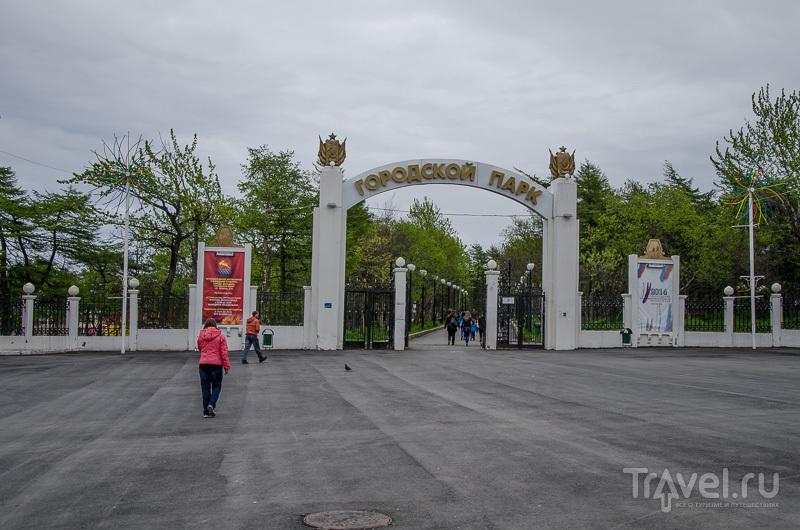 Вход в Городской парк имени Горького в Магадане