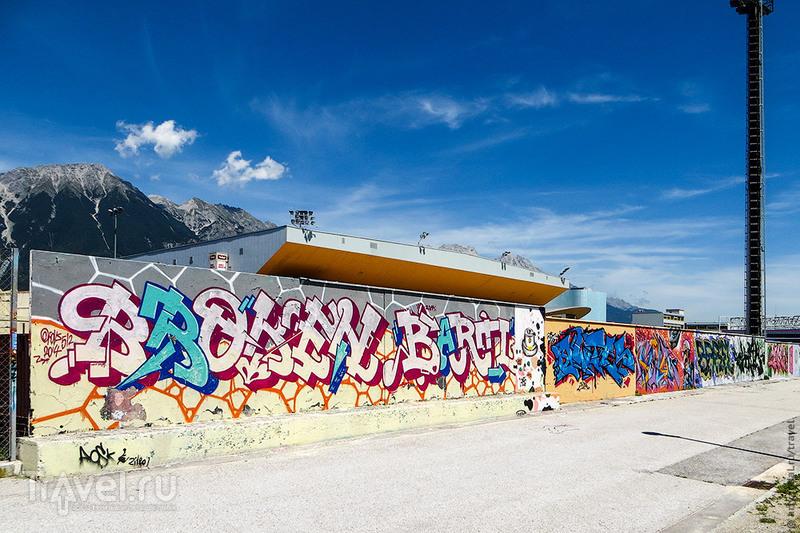 Стрит-арт и граффити Инсбрука / Австрия