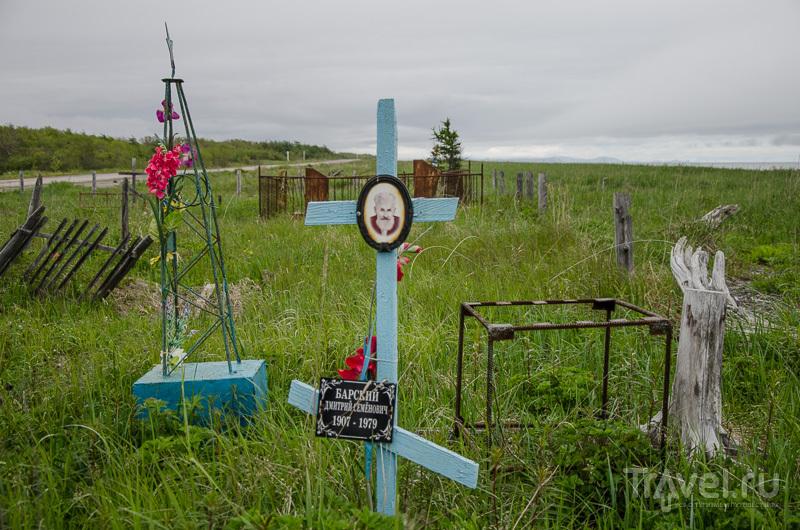 Не все тут умирали молодыми / Фото из России