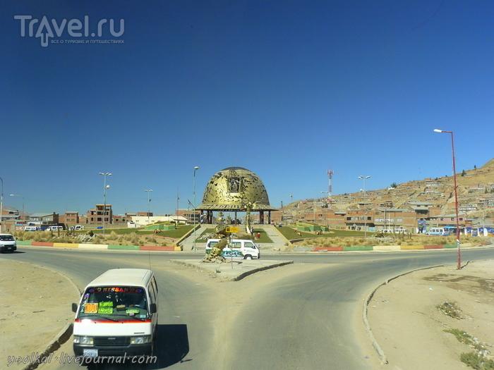 Un gran viaje a America del Sur. Боливия. Выход в космос. По Альтиплано на юг / Боливия